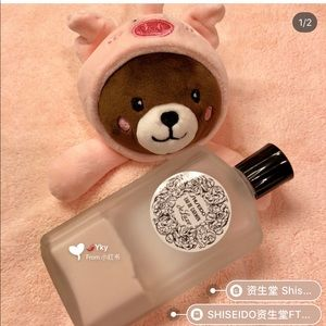 Shiseido Edu De Carmin De Luxe lotion